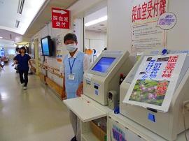 採血室受付